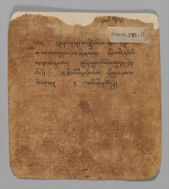 Initiation Card (Tsakalis): Nirvana Vishkambhin