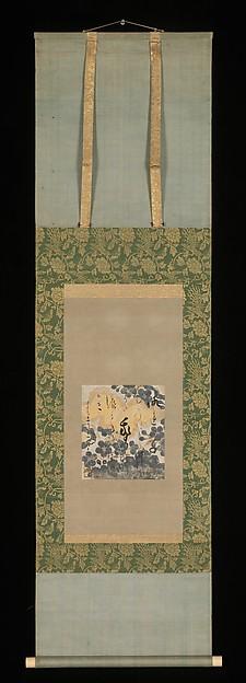 本阿見光悦書・俵屋宗達下絵 桜下絵和歌色紙 鴨長明<br/>Poem by Kamo no Chōmei with Underpainting of Cherry Blossoms