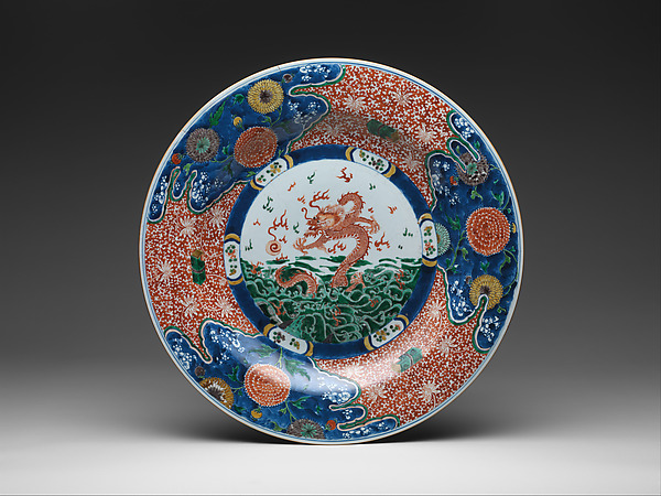 Plate with Dragon and Waves
