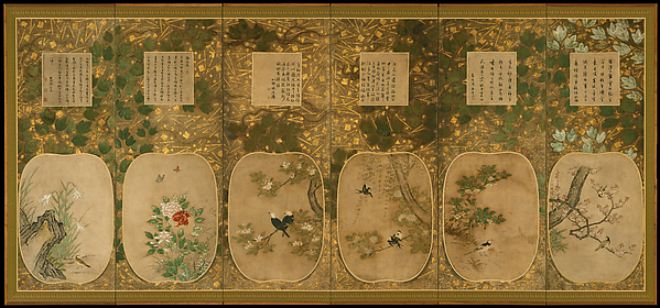 十二ヶ月花鳥図書画挿絵貼屏風<br/>Birds and Flowers of the Twelve Months with Chinese Calligraphy