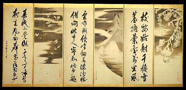 花鳥山水人物図屏風<br/>Calligraphy with Landscapes, Figures, Flowers, and Birds