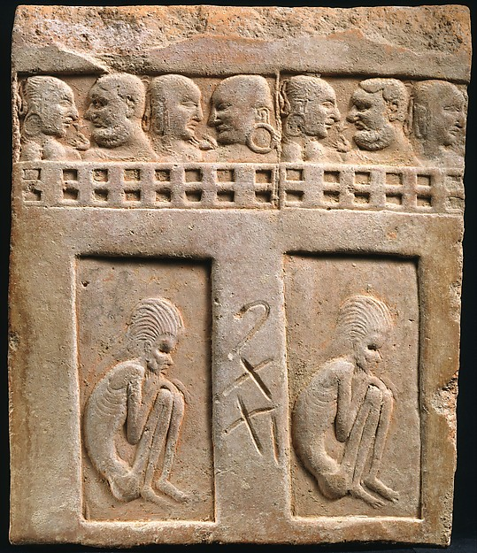 Tile with Impressed Figures of Emaciated Ascetics and Couples Behind Balconies