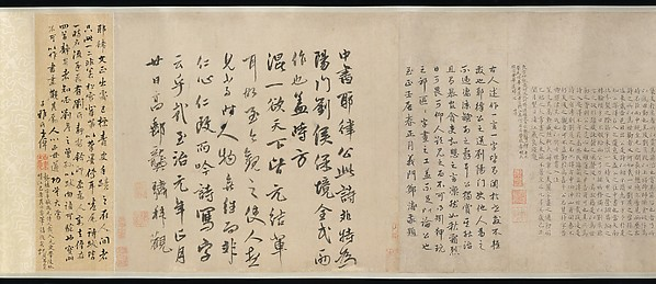 元  耶律楚材  行書贈別劉滿詩  卷<br/>Poem of Farewell to Liu Man