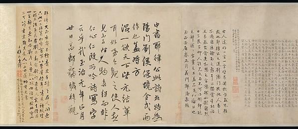 Poem of Farewell to Liu Man