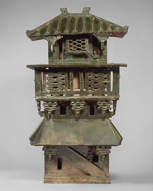 Central Watchtower
