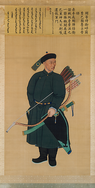 清 佚名 乾隆頭等侍衛占音保像 軸<br/>Portrait of the Imperial Bodyguard Zhanyinbao