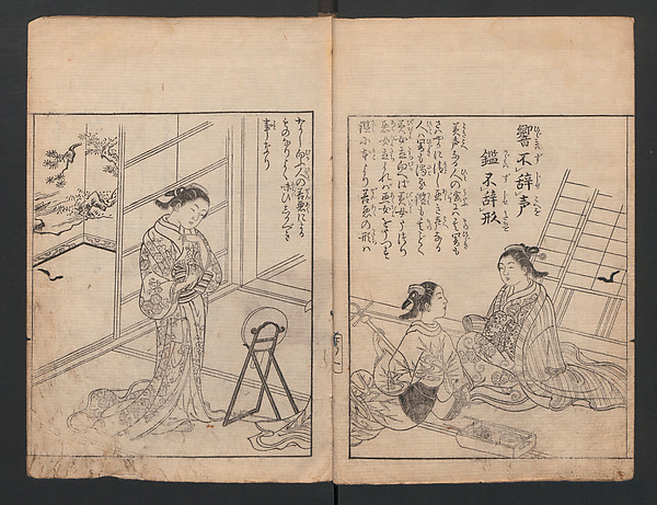 Fascinating Historical Picture of Nishikawa Sukenobu with Illustrated Proverbs in 1741
