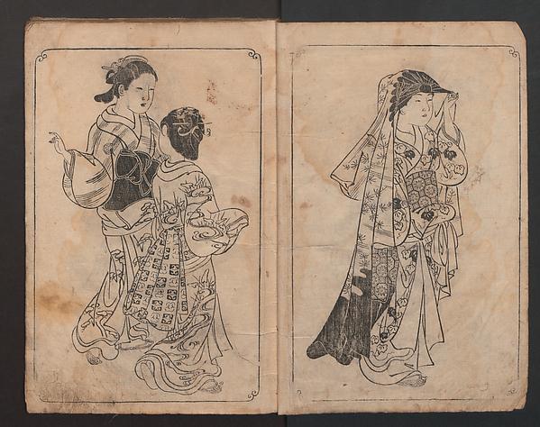 This is What Nishikawa Sukenobu and Ehon AsakayamaPicture Book  Mount Asaka (Ehon Asakayama) Looked Like  on 1/15/1739