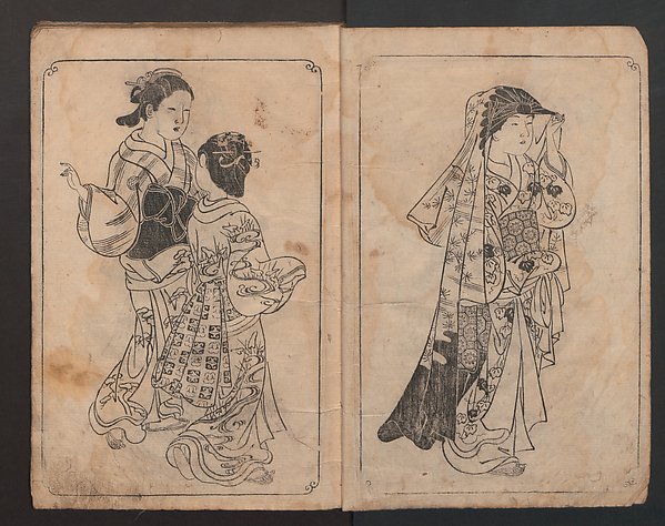 Fascinating Historical Picture of Nishikawa Sukenobu with Ehon AsakayamaPicture Book| Mount Asaka (Ehon Asakayama) on 1/15/1739