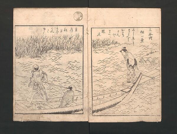 絵本吾妻遊<br/>Ehon Azuma asobi<br/>Picture Book of Amusements of the Eastern Capital (Ehon Azuma asobi)