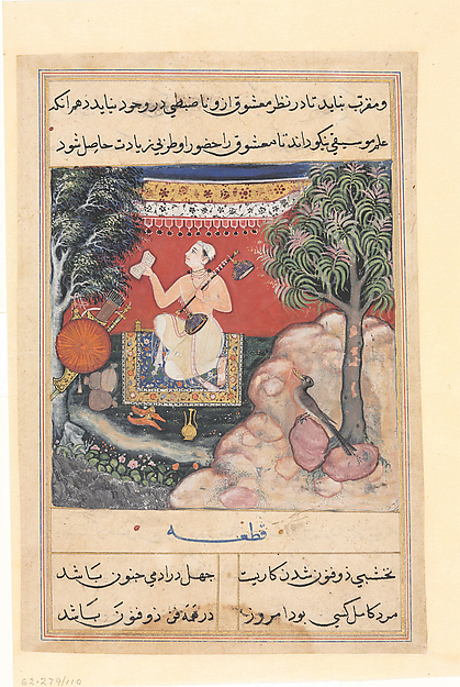 The Origin of Music: Page from a Tutinama Manuscript