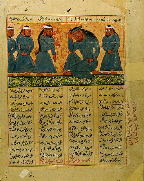 Rustam Grieving for His Son: Page from a Shahnama Manuscript