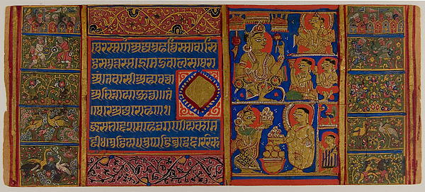 A Monk is Greeted at the Gate of the Coronation Hall: Folio from a Kalpasutra Manuscript