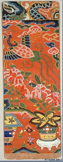 Sutra or Book Cover with Phoenix and Potted Plants