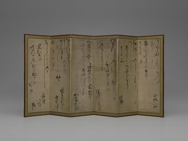 Poetry Screen (Waka Byobu): Six Poems by Women Poets