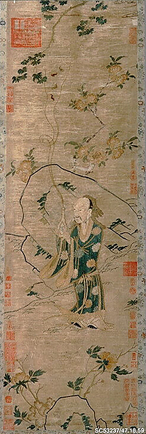 Embroidered Panel with Daoist Magician