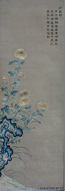 Chrysanthemums, Rocks, and Grasses Representing Autumn; from Set of Four Panels Representing the Four Seasons