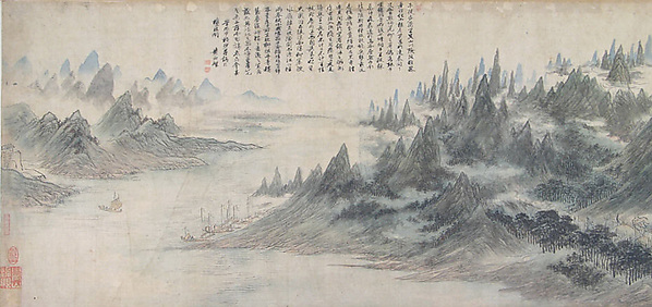 Fascinating Historical Picture of Huang Xiangjian with /   Searching for My Pare in 1656
