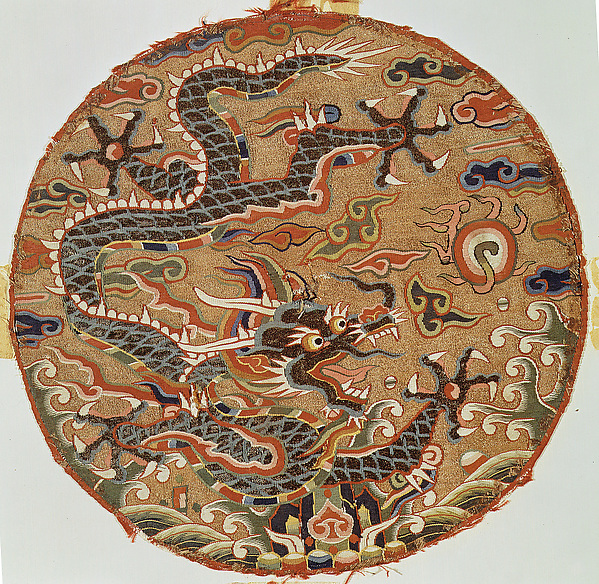 Medallion with Five-Clawed Dragon (long)