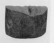 Fragment of Hatchet