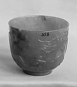 One of pair of cups