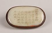 Girdle plaque