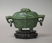 Urn with cover