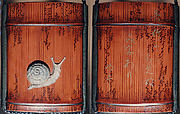 Case (Inrō) with Design of Snail on Bamboo (obverse); Inscription (reverse)