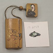 Case (Inrō) with Design of Demon in Escape