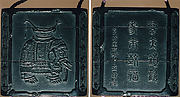 Case (Inrō) with Design of Elephant (obverse); Chinese Characters (reverse)