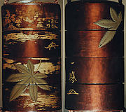 Case (Inrō) with Design of Maple Leaves beside Inscriptions