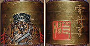 Case (Inrō) with Design of Emmao (King of Hell) Seated on Chair (obverse); Seal and Inscription (reverse)