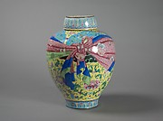 Jar with Floral Scrolls and Wrapped-Cloth Design