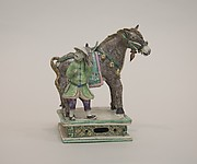 Figure of a Horse and Attendent