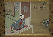 Courtesan Resting on the Veranda