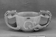 Miniature Loving-Cup