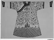Emperor's(?) Twelve-Symbol Robe