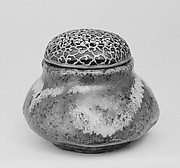 Covered Incense Burner