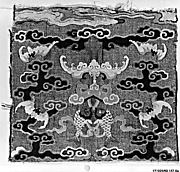 Panel with Fish, Bats, and Clouds