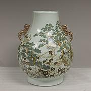 """Vase with """"One Hundred Deer"""" Motif"""