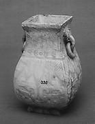 Quadrangular Vase (Fang Hu)