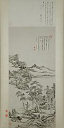 Landscape in the Styles of Huang Gongwang and Gao Kegong