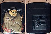 Case (Inrō) with Design of Shoki Wearing Wide Hat (obverse); Large Seal (reverse)