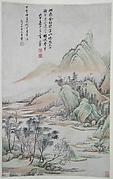 Landscape in the Style of Zhao Boju (Fang Zhao Boju shanshui)