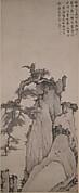 Dragon Pine on Mount Huang