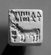 Seal with an Ox