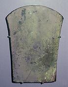 Ax Blade (Celt)