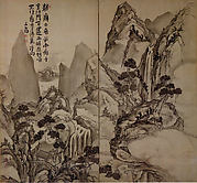 Landscape after Li Bo's poem