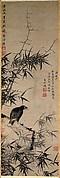 Mynah Bird and Bamboo