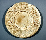 Circular Tray (Pata) with Vegetative Scrolling